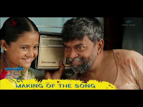Karkarta Kawlo | Song Making | Redu Marathi Movie 2018 | Pravin Kuwar | Releasing On 18th May