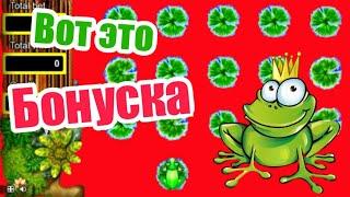 Азартные игры игровые автоматы видео лягушки бухгалтерия казино