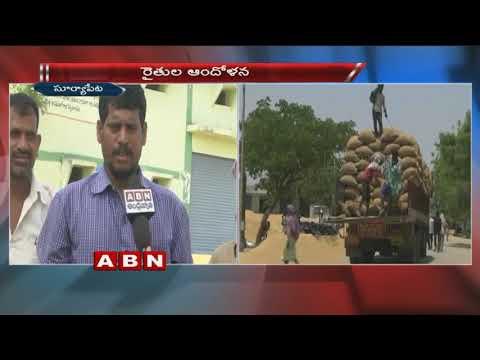 Farmers facing problems over irregularities at Agri market | Suryapet