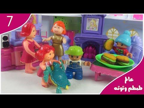 baby doli family house toys fun dolls toys for kids