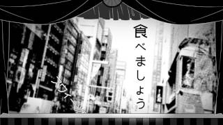【マイチャンネル】 http://www.youtube.com/channel/UCge8o2HDP-Li8V4w...