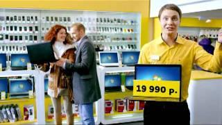 видео Специальные условия для покупателей ноутбуков SONY