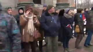 Кольцо вокруг Исаакиевского собора(Больше тысячи человек пришли 12 февраля на митинг против передачи Исаакиевкого собора в ведение РПЦ, участн..., 2017-02-12T12:42:56.000Z)