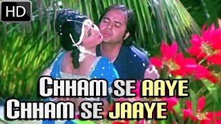 Chham Se Aaye  - Peechha Karro (Full Song)   Kishore Kumar & Asha Bhosle   Farooq Shaikh