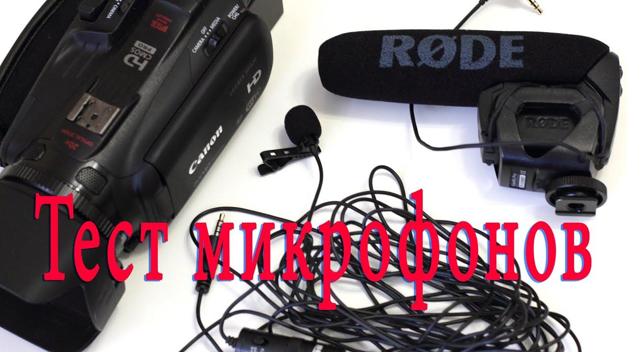 Петличка BOYA BY-M1 - сравнительный тест микрофона