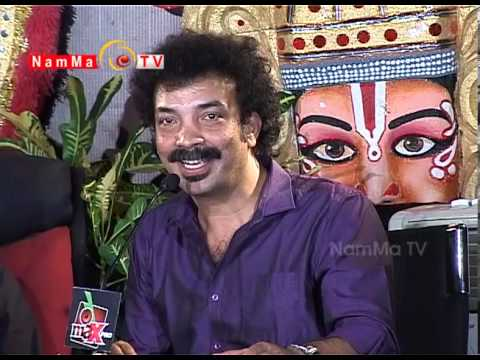 NAMMA TV - BALE TELIPAALE 125 ( FINALS ) Travel Video