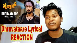 dhruvataare-al-song-reaction-review-pailwaan-kichcha-sudeepa-krishna