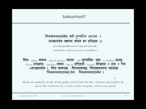Sanskrit Subhashita Session 5 by Dr  Saroja Bhate on 25th April 2010