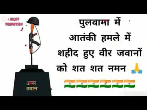 Pulawama Attack Shradhanjali Status 🇮🇳🇮🇳