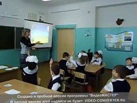 Урок-проект русского языка в 3 кл., в школе VIII вида: Правописание гласных после шипящих Часть 1