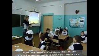 Урок-проект русского языка в 3 кл., в школе VIII вида: