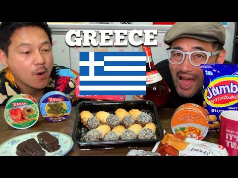Japanese Guys Trying Greek Food and Snacks