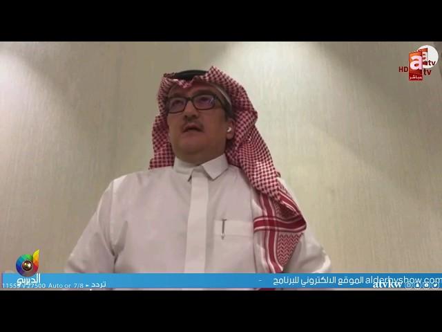 #الديربي | نبيل نقشبندي يتحدث عن ذكرياته.. وأسباب ابتعاده عن التعليق