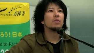 第29回吉祥寺音楽祭2014 SEIYU×サンロードステージ(2014.04.29) 暮部...