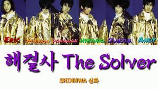 Shinhwa (신화) - 해결사 (The Solver) color-coded lyrics [Han/Rom/…