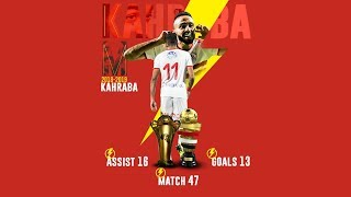 Mahmoud Kahraba Full Season highlights 18/19 {MK11}