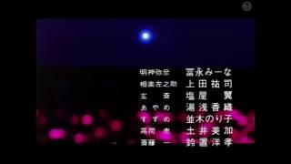 Samurai X ending # 3 full cancion