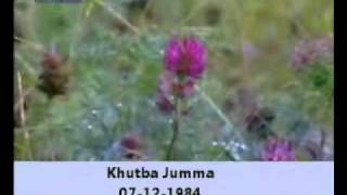 Khutba Jumma:07-12-1984:Delivered by Hadhrat Mirza Tahir Ahmad (R.H) Part 1/3