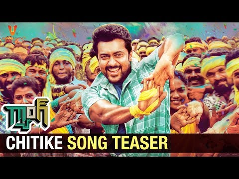 Chitike Song Teaser - Gang Telugu Movie Songs