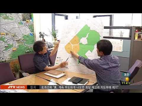 [JTV 아침뉴스] 2018.5.25(금)