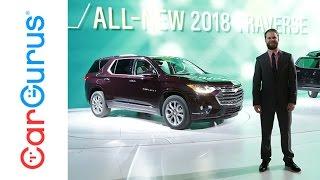 2018 Chevrolet Traverse | 2017 Detroit Auto Show