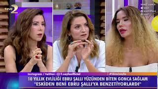 2. Sayfa: Evliliği Ebru Şallı yüzünden biten Gonca Sağlam konuştu!