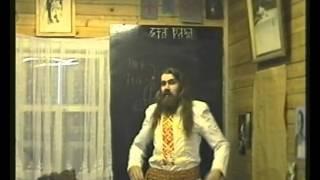 Юджизм (Мировосприятие) Урок - 11. Чакровая Система