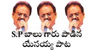2020 New Good Friday Songs   Sp balasubrahmanyam   Telugu Christian Songs 2020   jk christopher