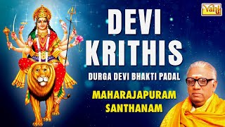 CARNATIC VOCAL | DEVI KRITHIS | MAHARAJAPURAM SANTHANAM | JUKEBOX