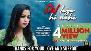 DIL LAYA HI NAHI 💔 I Love Sad Song I Sneh Upadhya Hello kaun