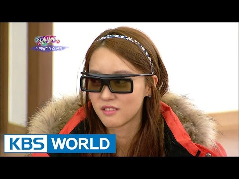 Invincible Youth 2  [HD]  | 청춘불패 2 [HD] - Ep.5 : G8's Happy Housewarming Party