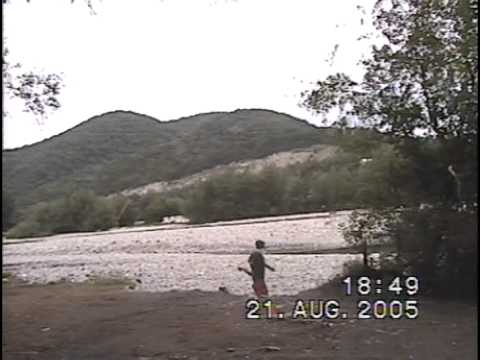 рыбалка в аше
