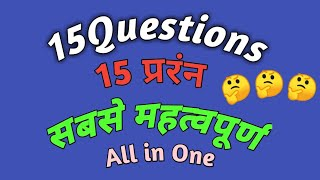 #Status video,for #Whatsapp status by #Ujjwal //