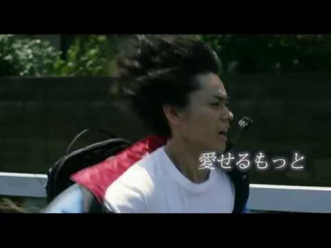 GReeeeN – ソビト(映画『キセキ ーあの日のソビトー』主題歌)