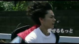 GReeeeN「ソビト」(映画『キセキ ーあの日のソビトー』主題歌)