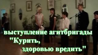 работа 7а школа 15 Троицк Челябинская область.
