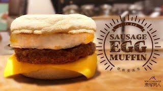 豬柳蛋漢堡 Sausage And Egg Muffin