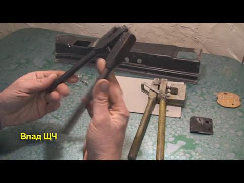 Дырокол для металла ручной. Отверстие в пластике, металле, бумаге, коже, текстолите. Без дрели