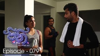 Pini | Episode 79 - (2017-12-08) | ITN Thumbnail