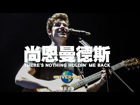 尚恩曼德斯 Shawn Mendes - There's Nothing...