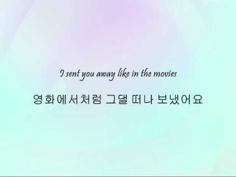 S.M The Ballad (Jay Solo) - 내일은... (Another Day) [Han & Eng]