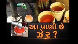 water-crisis-khambha-bangli-village-umarpada-tehsil-surat