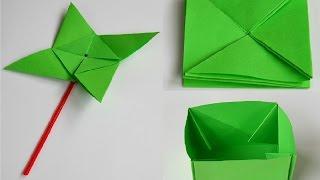 Оригами: Кошелек-трансформер