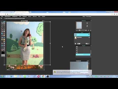 Пользуемся фотошопом, не устанавливая его на компьютер. Онлайн-фоторедактор.