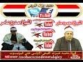 الشيخ ممدوح عامر رائعة س المؤمنون بمحلة مرحوم بطنطا على قناة القيعى