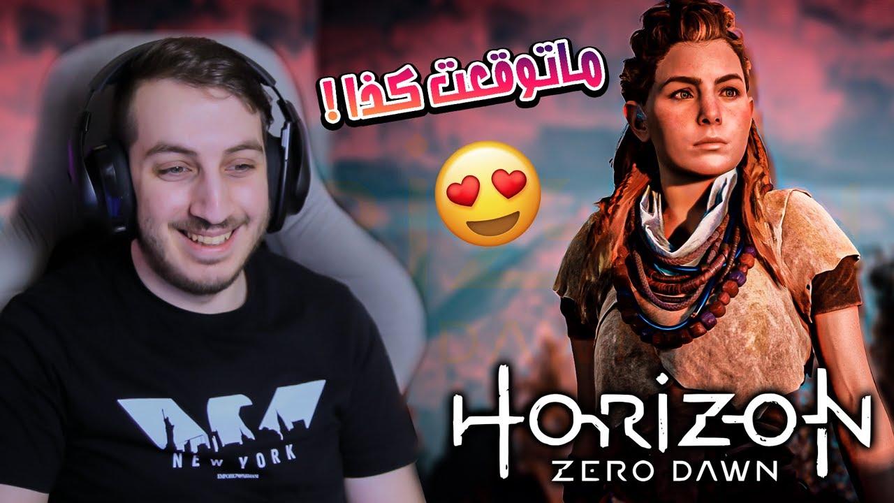 تجربة لعبة هورايزن زيرو دون على البي سي 🤩👌 | Horizon Zero Dawn Complete Edition