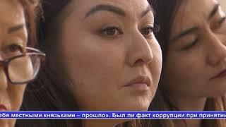 Выпуск новостей Алау 16.07.18 часть 1