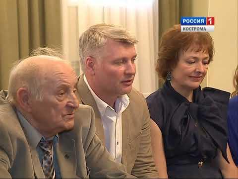 Костромской драмтеатр имени Островского открыл 209-й театральный сезон