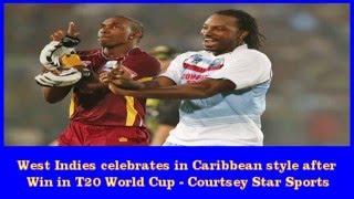 vuclip West Indies v Australia final live cricket match WT20, West Indies celebrations after win