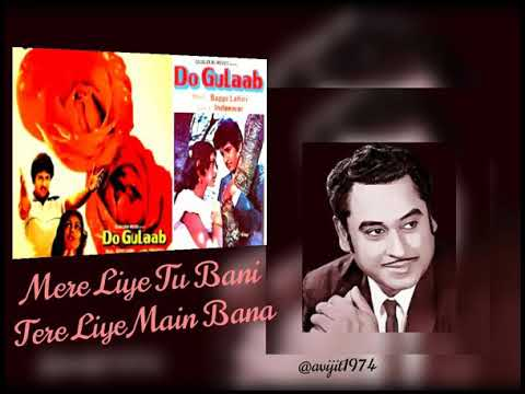 MERE LIYE TU BANI || DO GULAAB(1983) || KISHORE U0026 ASHA || BAPPI LAHIRI || INDEEVAR👌👌